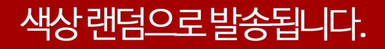 FT 차량용 PUSH 휴지통 차량용품 자동차용품 차량소품 - 포스트레이딩, 2,000원, 카인테리어, 실내 악세서리